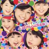 スマイレージ/スマイレージ ベストアルバム完全版 1 [CD+DVD] [HKCN-50234]