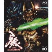 小西遼生/牙狼 MAKAISENKI Vol.6 [PCXP-50061]