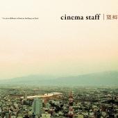cinema staff/望郷 [PCCA-03823]