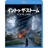 イントゥ・ザ・ストーム ブルーレイ&DVDセット [Blu-ray Disc+DVD]<初回限定生産版>
