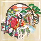 娑婆ラバ [CD+DVD+グッズ]<初回完全生産限定盤>