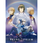 劇場版 KING OF PRISM by PrettyRhythm [DVD+CD]<初回生産限定特装版>
