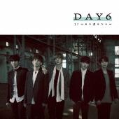 If ~また逢えたら~ [CD+DVD]<初回限定盤>