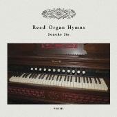 Reed Organ Hymns