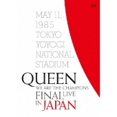 WE ARE THE CHAMPIONS FINAL LIVE IN JAPAN [Blu-ray Disc+パンフレット+小冊子+復刻LIVEチケットレプリカ+復刻STAFF PASSレプリカ]<初回限定盤>