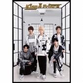 King & Prince [CD+DVD]<初回限定盤A>