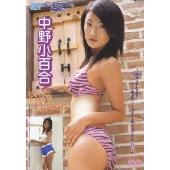 中野小百合 PURE QUEEN レースクイーンの女神たち2005[MADS-00032][DVD]