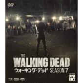 ウォーキング・デッド コンパクト DVD-BOX シーズン7