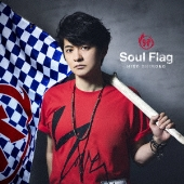 Soul Flag [CD+DVD]<初回限定盤>