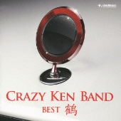 クレイジーケンバンド/クレイジーケンバンド・ベスト 鶴 [UMCK-1349]