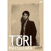 松坂桃李/トオリミチ2011 [TWSD-413]
