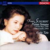 UHQCD DENON Classics BEST シューベルト:ピアノ・ソナタ第21番 3つのピアノ曲 D946 [UHQCD]