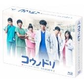 コウノドリ SEASON2 Blu-ray BOX
