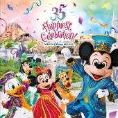 """東京ディズニーリゾート 35周年 """"ハピエストセレブレーション!"""" ミュージック・アルバム<通常盤>"""
