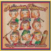 アルメニアン・ダンス!