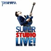 SUPER STUDIO LIVE! [CD+DVD]<初回限定盤>