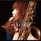 ストーリー 10TH ANNIVERSARY [CD+DVD]<初回限定盤>
