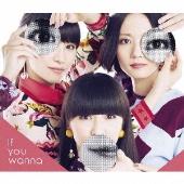 If you wanna [CD+DVD]<初回限定盤>