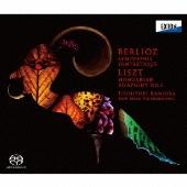 ベルリオーズ:幻想交響曲 リスト:ハンガリー狂詩曲 第2番(管弦楽版)