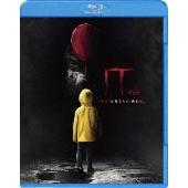 """IT/イット """"それ""""が見えたら、終わり。 [Blu-ray Disc+DVD]<初回仕様版>"""