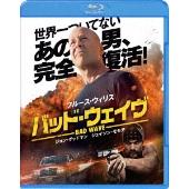 バッド・ウェイヴ [Blu-ray Disc+DVD]