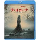 マイケル・チャベス/ラ・ヨローナ ~泣く女~ [Blu-ray Disc+DVD] [1000746920]