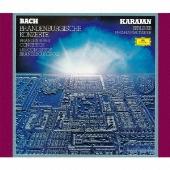 J.S.バッハ:ブランデンブルク協奏曲(全曲) [2SACD[SHM仕様]]<初回生産限定盤>