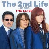 The 2nd Life -第二の選択-<初回限定盤C>