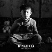 オリジナル・サウンドトラック『MINAMATA-ミナマタ-』