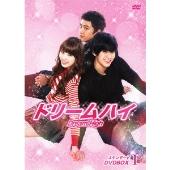 ペ・スジ/ドリームハイ スタンダード DVDBOX I [AVBF-49765]