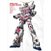 機動戦士ガンダムUC DVD-BOX<期間限定生産版>