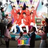 WESTV! [CD+DVD+ブックレット]<初回盤>