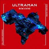 TVアニメ『ULTRAMAN』ORIGINAL SOUNDTRACK