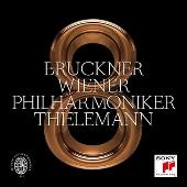 ブルックナー: 交響曲 第8番 [第2稿・ハース版]