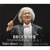ブルックナー 交響曲選集 第3・4・6・7番