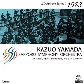 チャイコフスキー: 交響曲第5番<タワーレコード限定>