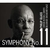 フィリップ・グラス: 交響曲第11番