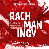 Rachmaninov: Symphony No.1-No.3, Symphonic Dances, etc [3SACD Hybrid+Blu-ray Audio]<限定盤>
