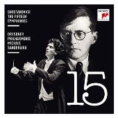 ショスタコーヴィチ: 交響曲全集<完全生産限定盤>