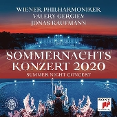 ウィーン・フィル・サマーナイト・コンサート2020
