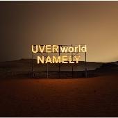 NAMELY [CD+DVD]<初回生産限定盤>