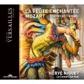 モーツァルト: 《魔笛》 (フランス語版) [2CD+DVD+Blu-ray Disc]
