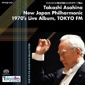 朝比奈隆 新日本フィル1970年代ライヴ集成 (ブルックナー:交響曲第4番&第8番、ベートーヴェン:交響曲第3番「英雄」、他 全5曲)<タワーレコード限定>