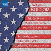 ボルコム: ホルン三重奏曲/無伴奏ヴァイオリンのための組曲第2番
