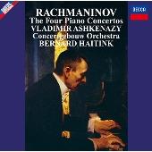 ラフマニノフ: ピアノ協奏曲全集~ピアノ協奏曲第1番-第4番、パガニーニの主題による狂詩曲<タワーレコード限定>