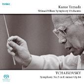 TOWER RECORDS ONLINEで買える「山田一雄/チャイコフスキー: 交響曲第5番<タワーレコード限定> [TWFS-90002]」の画像です。価格は1,749円になります。