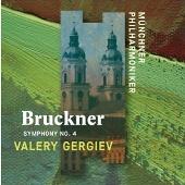 ブルックナー: 交響曲第4番