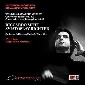 Mozart: Piano Concertos<限定盤>