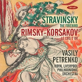 ストラヴィンスキー: バレエ音楽《火の鳥》(全曲)/リムスキー=コルサコフ: 組曲《金鶏》