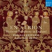 アルビオン~中世イングランドのポリフォニー